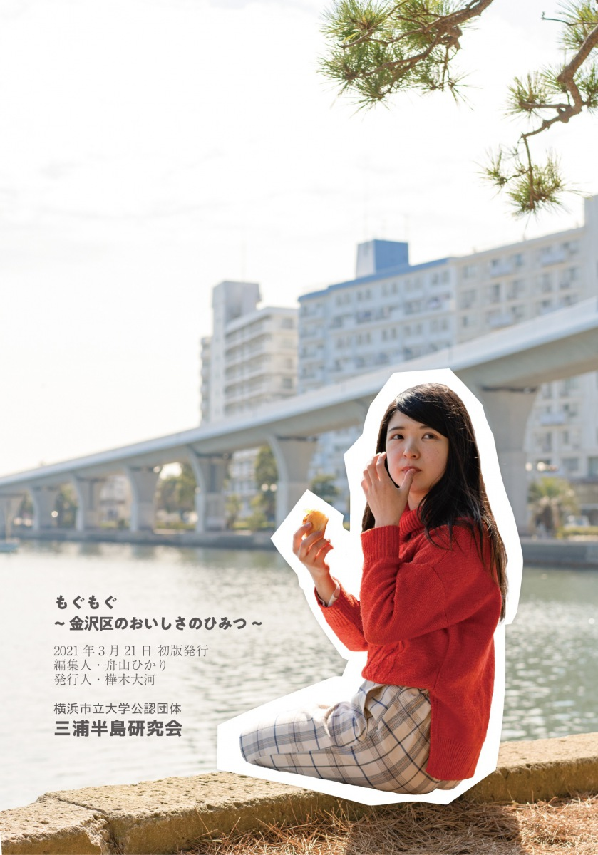 1-12_cover