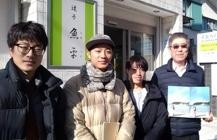 逗子葉山経済新聞掲載写真